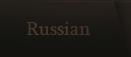 Russkiy.png